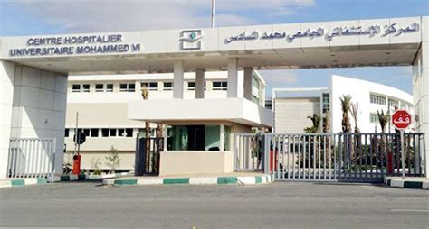 Marrakech's Mohammed VI University Hospital is First to