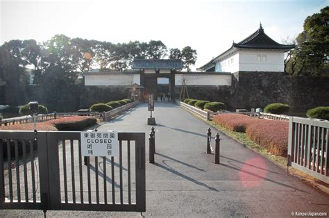 Tokyo Imperial Palace - The Emperor's Residence and Gardens