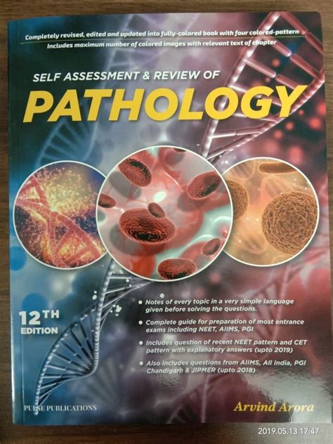 SELF ASSESSMENT & REVIEW OF PATHOLOGY 12ED, 2019 BY ARORA
