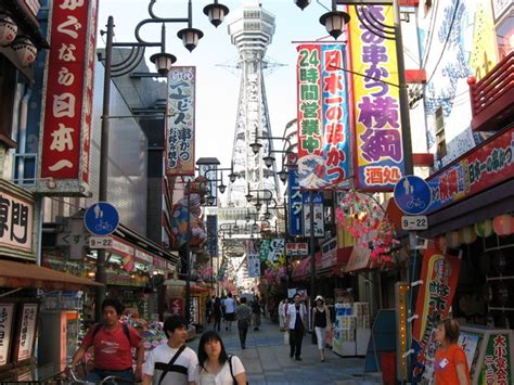 In Osaka? Visit and Shop at the Legendary Denden Town
